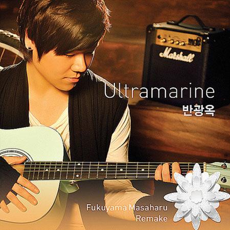 20110323_ban_kwangok_1
