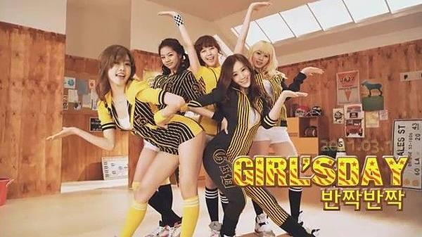girlsday-twinkle