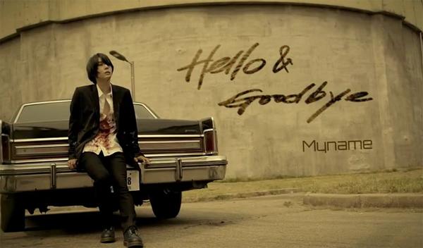 20120520_myname_hellogoodbye
