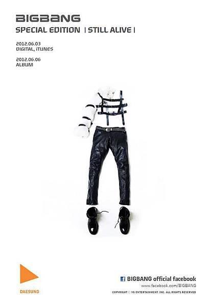 20120524_bigbang_daesung_stillalive_teaserimage