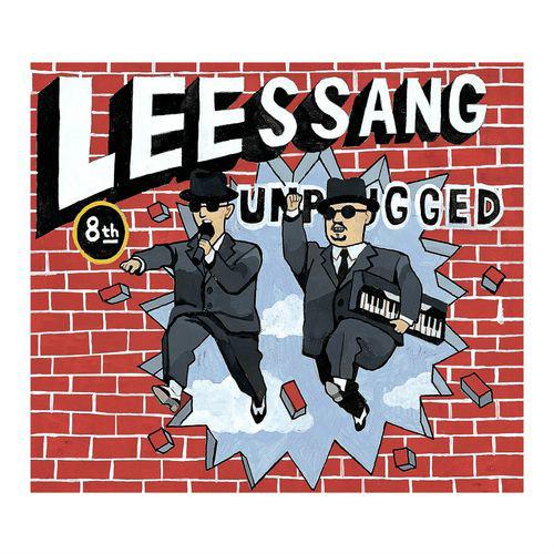 20120524_leessang_11