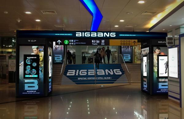 20120531_bigbang_gate-600x389