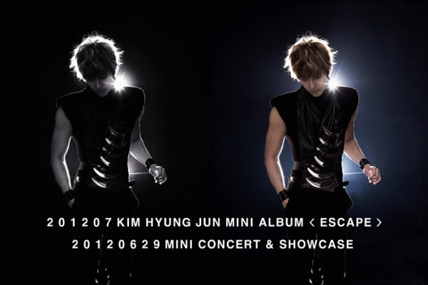 20120611_kimhyungjoon