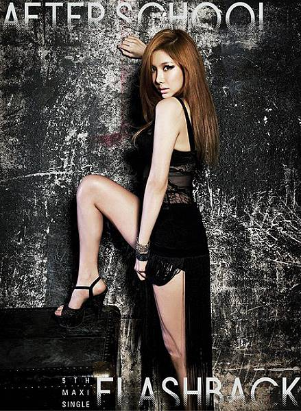 20120613_afterschool_jungah_flashback_teaser
