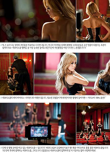 120620_afterschool_7241003_1