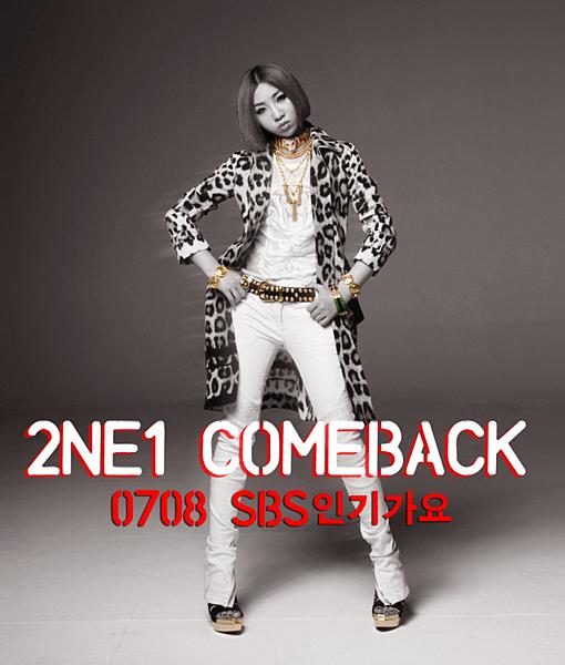 2NE1-COME-BACK-MINZY-600x706