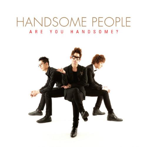 20120705_handsomepeople_areyouhandsome