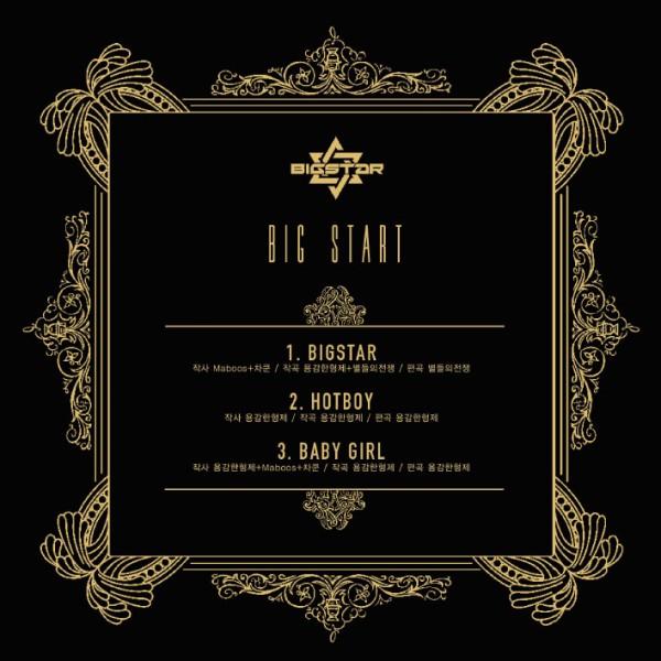 20120704_bigstar_bigstart_tracklist-600x600