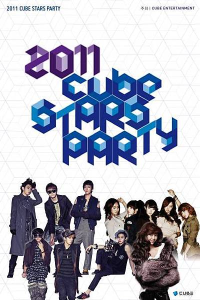 2011-CUBE-STARS-PARTY