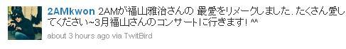 Jo-twitter
