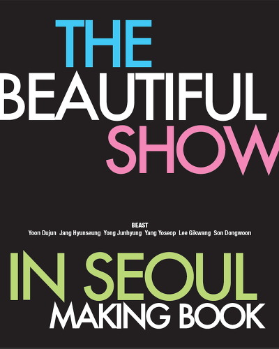 BEAST_SEOUL_MAKING_BOOK_JACKET_F