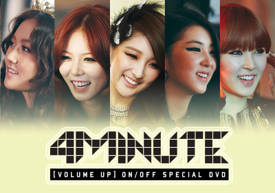 4minute_volume_up_dvd_img