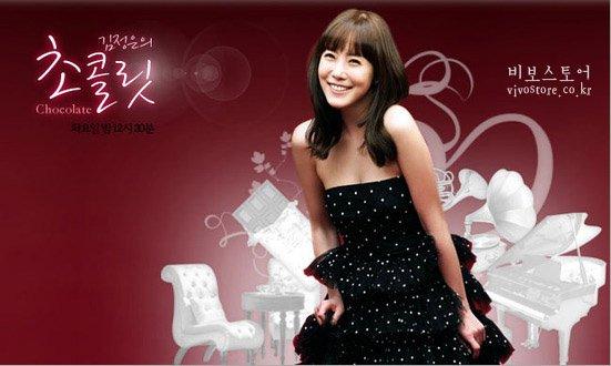 20110302_kim_jungeun_chocolate1
