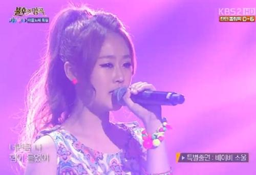 20120722_sunggyu_babysoul-2