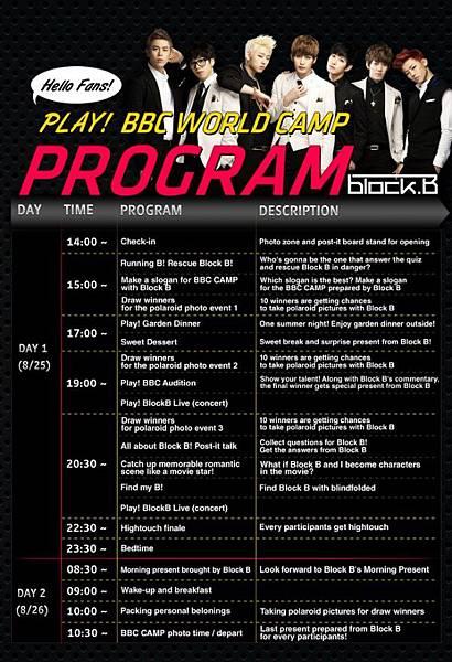 20120723_blockb_bbcworldcamp-600x880