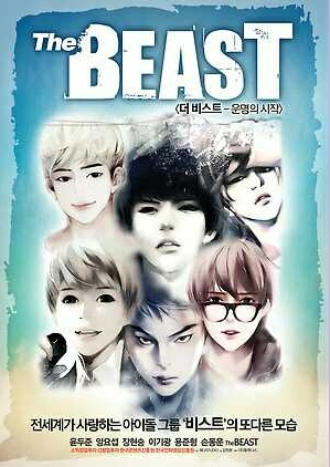 20120730_b2st_thebeast_1