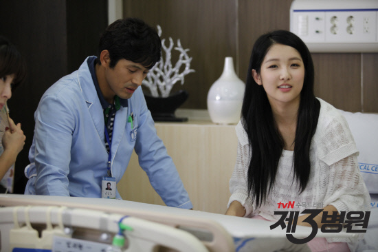 20120803_namjihyun_thirdhospital