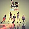 EXID3