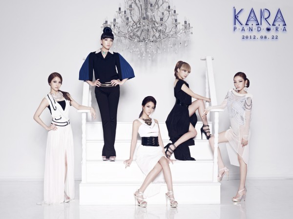20120809_kara_pandora_jacket-600x449