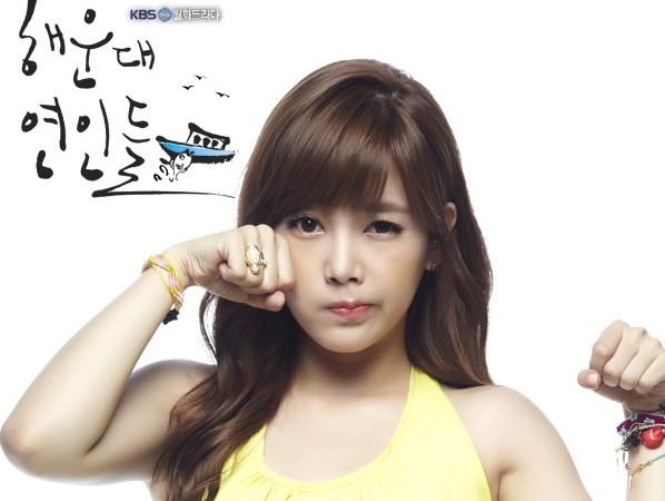 soyeon_hl-e1344959003480