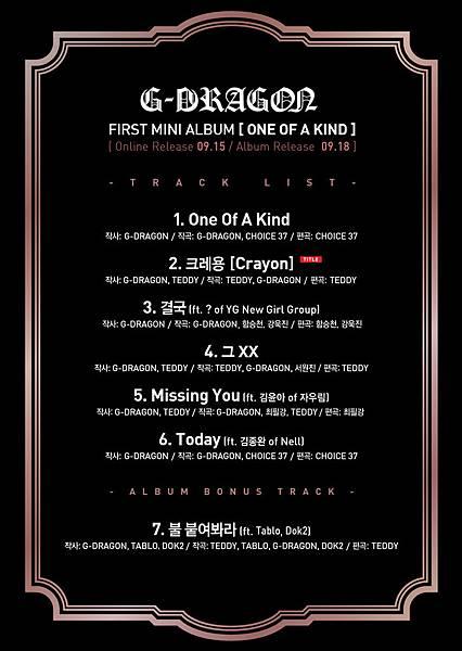 gd_1st_mini_tracklist_f