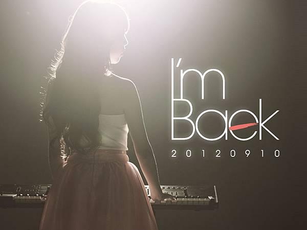teaser_1st_20120902