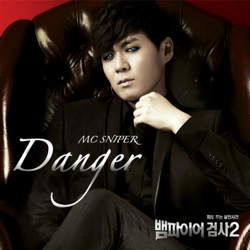 20120907_mcsniper_vampireprosecutor2