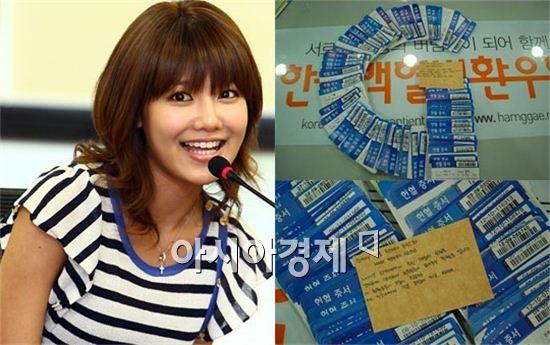 20110215_sooyoung