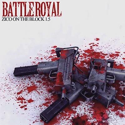 20120930_zico_battleroyal