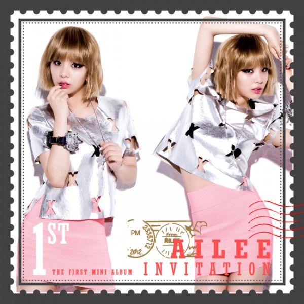 20121009_ailee_invitation-600x600