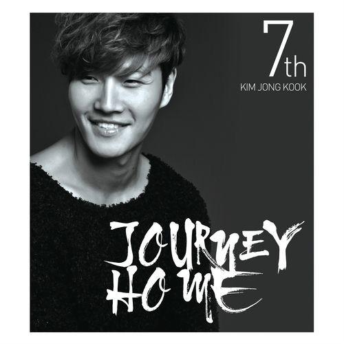 20121101_kimjongkook_journeyhome