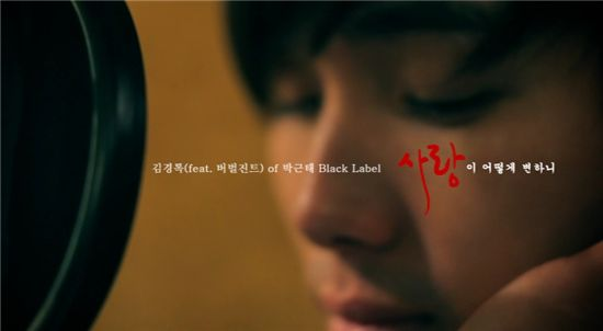 20110215_kim_kyungrok