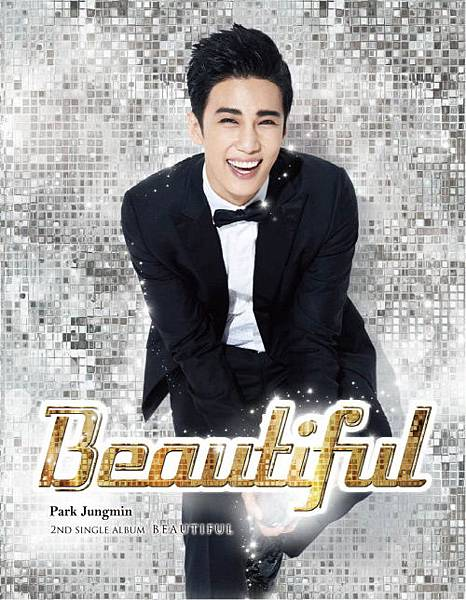 20121102_parkjungmin_beautiful