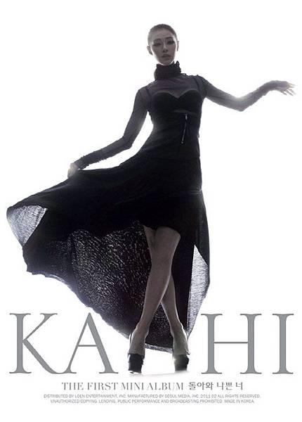 20110209_kahi_cover