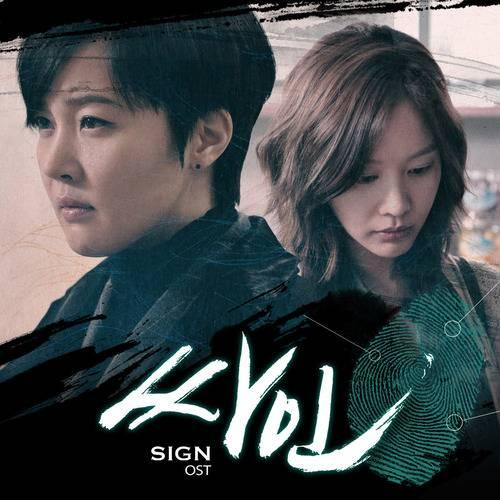 sign-ost