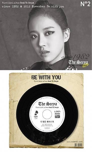 20121105_theseeya_songminkyung-460x756