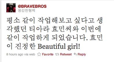 20110208_bravebrothers_twitter