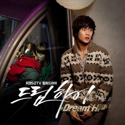20110207_dreamhigh_ost