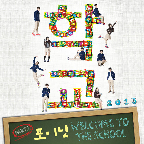 20121204_4minute_schoolost