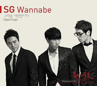 SG-Wannabe