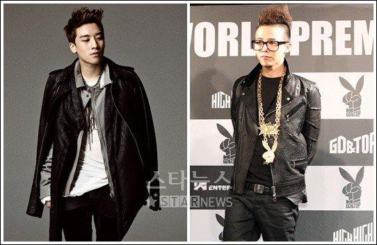 20110120_seungdragon_1