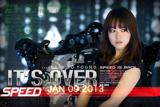 20121206_speed_parkboyoung_itsover_1