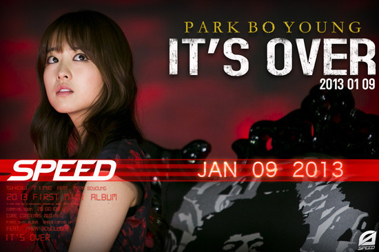 20121206_speed_parkboyoung_itsover_2