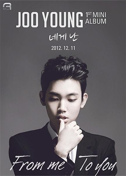 20121211_jooyoung