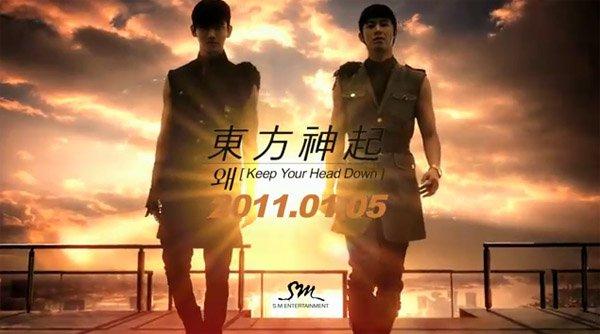 20101230_tvxq_teaser_2
