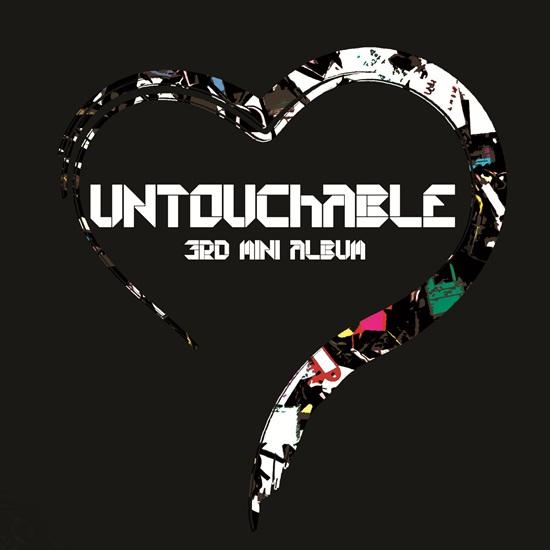20101230_untouchable