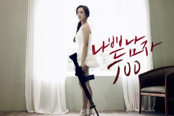20101229_joo_2-600x399