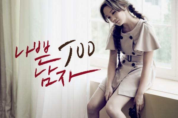 20101229_joo_1-600x399