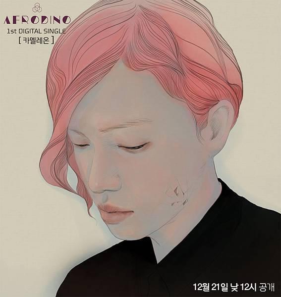 최강혁-베이스