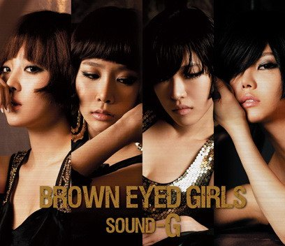 BROWN-EYED-GIRLS-02